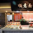 火锅串串店
