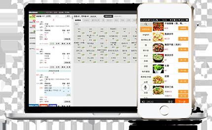 三餐美食餐饮管理系统-智慧单店版