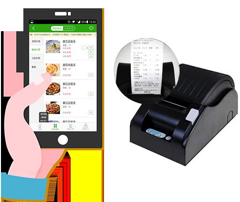 外卖订餐平台系统